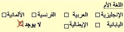 arabic-language.jpg