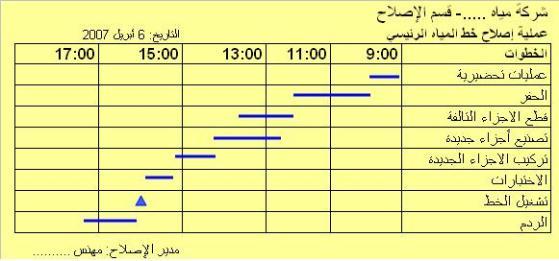 schedule-1.jpg
