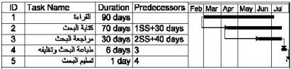 schedule-122.jpg