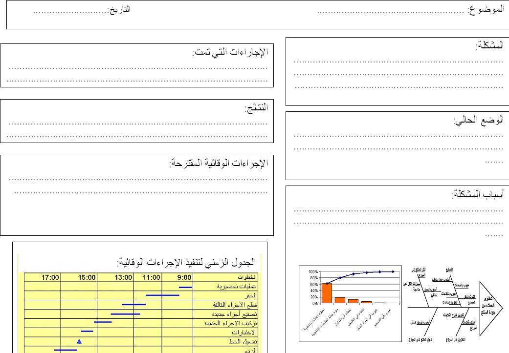 a3-report-1-08.jpg