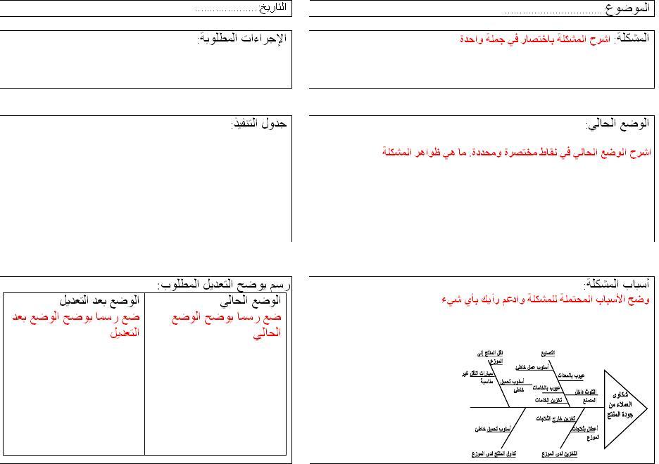 a3-report-2-08.jpg