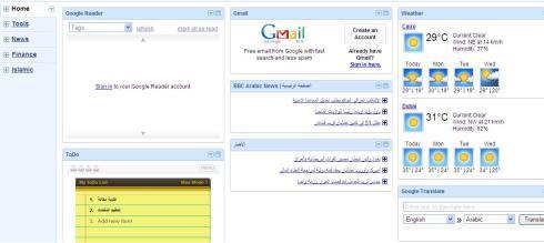 إدارة التعامل الشبكة الدولية (الإنترنت) home.jpg?w=490&h=289