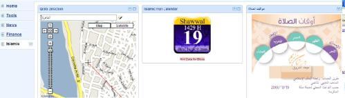 إدارة التعامل الشبكة الدولية (الإنترنت) islamic.jpg?w=500&h=229
