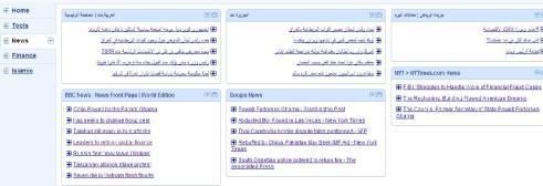إدارة التعامل الشبكة الدولية (الإنترنت) news.jpg?w=491&h=320